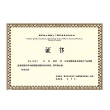 无锡ISO外审员培训-国家注册审核员考试培训